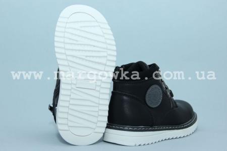 Ботинки С.Луч M281-4 для мальчика чёрные (G)