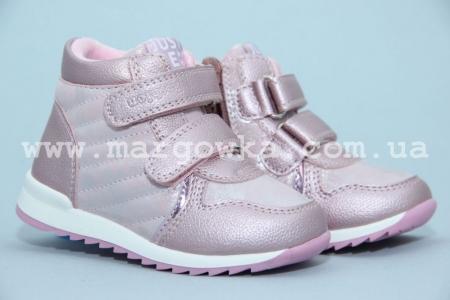 Ботинки Солнце XT17-11PINK-1 для девочки розовые (A)