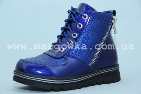 Ботинки BIKI C-B21-58-B для девочки синие (A)