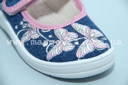 Тапочки Waldi 60-682 для девочки синие (A)