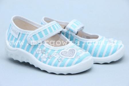 Тапочки Waldi 044 для девочки голубые (A)
