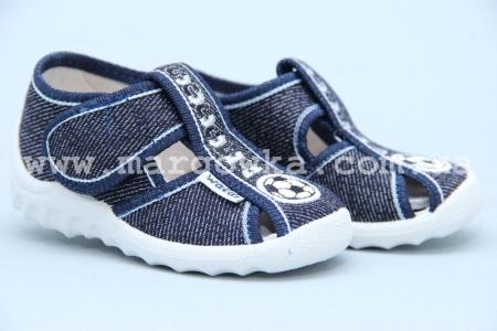 Тапочки Waldi 045 для мальчика синие (A)