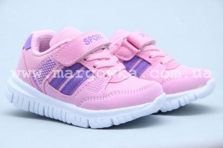 Кроссовки Tom.M 5624F для девочки розовые
