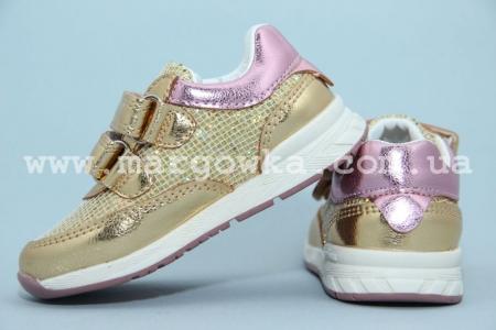 Кроссовки С.Луч G7815-3 для девочки золотистые (A)