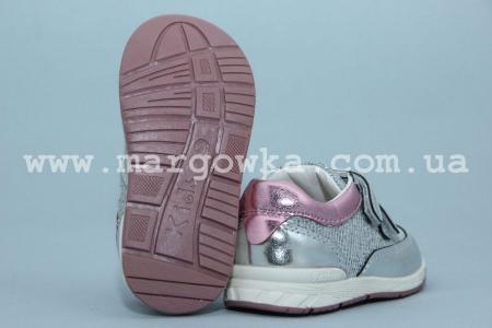 Кроссовки С.Луч G7815-4 для девочки серебристые (A)