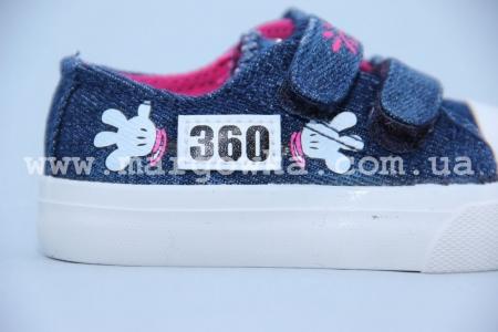 Кеды Bessky 6360-1 для девочки синие (A)
