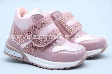 Ботинки Clibee P-262-2 для девочки розовые