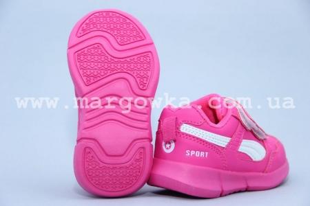 Кроссовки Солнце W805-4 для девочки розовые (G)