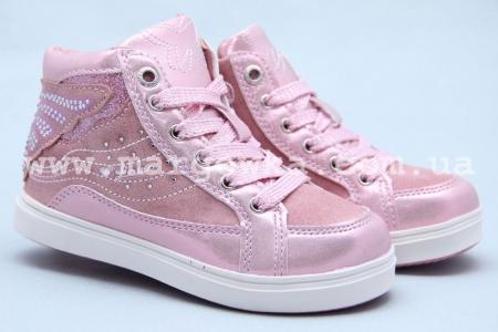 Ботинки BIKI 5015E для девочки розовые