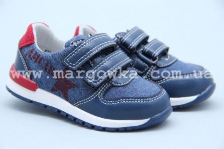 Кроссовки С.Луч E7807-1 для мальчика синие