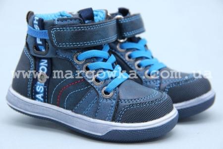 Ботинки Солнце PT07-1B для мальчика синие