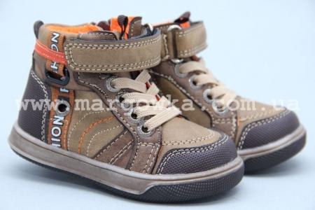 Ботинки Солнце PT07-1D для мальчика коричневые