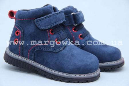 Ботинки BIKI 5545A для мальчика синие
