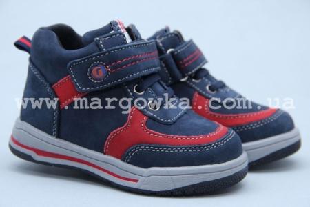 Ботинки BIKI 5550A для мальчика синие