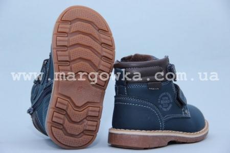 Ботинки Bessky JT780-2 для мальчика синие (A)
