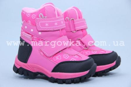 Ботинки Tom.M 1558C для девочки розовые (G)