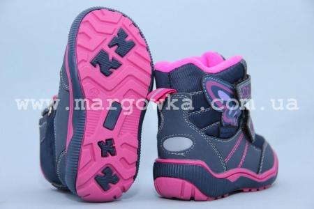 Ботинки Tom.M 1570B для девочки синие (G)