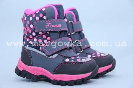 Ботинки Tom.M 1561B для девочки синие (G)