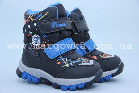 Ботинки Tom.M 1565E для мальчика синие (G)