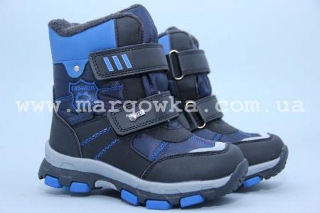 Ботинки Tom.M 1605B для мальчика синие (G)