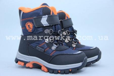 Ботинки Tom.M 1614B для мальчика синие (G)