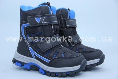 Ботинки Tom.M 1619A для мальчика синие (G)