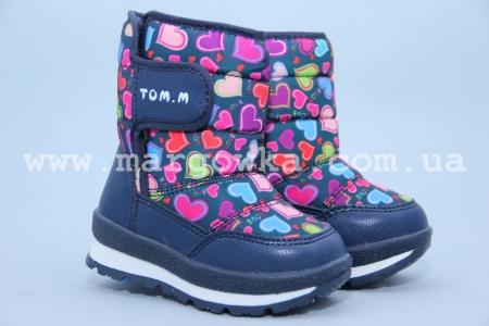 Дутики Tom.M 1528B для девочки синие (A)