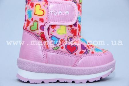 Дутики Tom.M 1528C для девочки розовые (A)