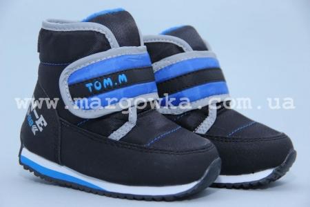 Дутики Tom.M 1530A для мальчика (A)