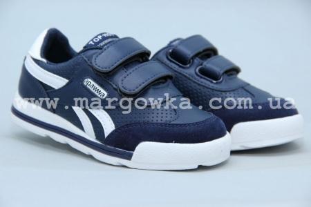 Кроссовки Apawwa C56 для мальчика синие
