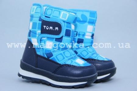 Дутики Tom.M 3562H для мальчика (A)