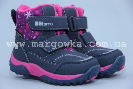 Термо-ботинки B&G TERMO R181-614 для девочки синие (A)