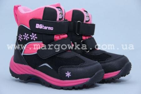 Термо-ботинки B&G TERMO R181-605P для девочки (A)