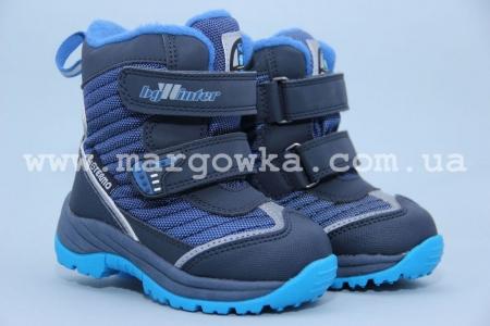 Термо-ботинки B&G TERMO BG187-50 для мальчика синие (A)