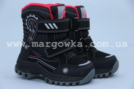 Термо-ботинки B&G TERMO RAY175-16 для мальчика чёрные (A)