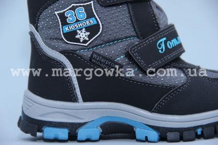Ботинки Tom.M 1905C для мальчика (G)