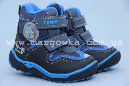 Ботинки Tom.M 1566B для мальчика синие (G)