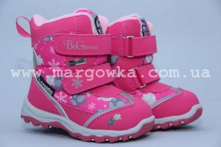 Термо-ботинки B&G TERMO BG187-51 для девочки розовые (A)