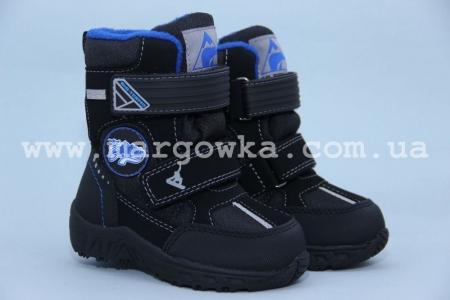 Термо-ботинки B&G TERMO RAY175-18 для мальчика чёрные (G)