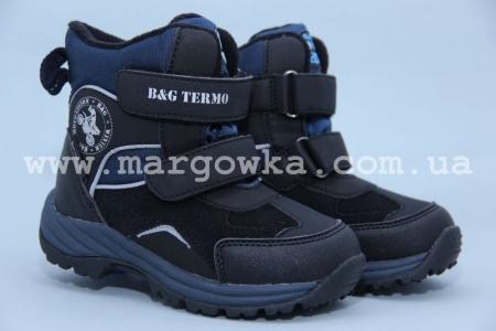 Термо-ботинки B&G TERMO R181-605N для мальчика чёрные (G)