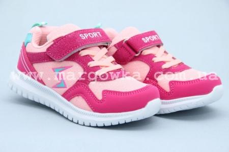 Кроссовки Tom.M 5563F для девочки розовые