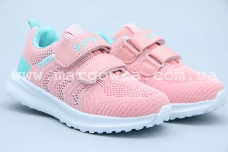 Кроссовки Солнце MT27-2Y для девочки розовые