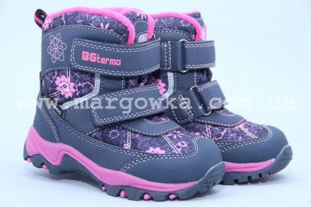 Термо-ботинки B&G TERMO R181-617 для девочки синие (G)