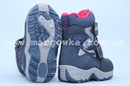 Термо-ботинки B&G TERMO RAY185-46 для мальчика синие (A)