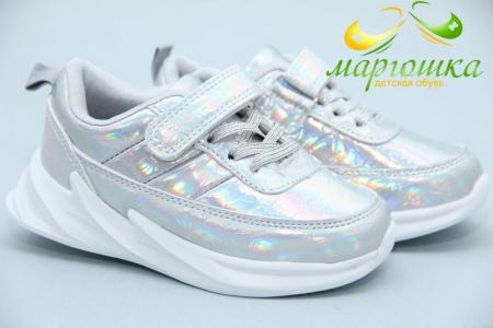 Кроссовки Jong Golf B5579-19 для девочки серебристые