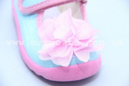 Тапочки Waldi 004 для девочки голубые (A)