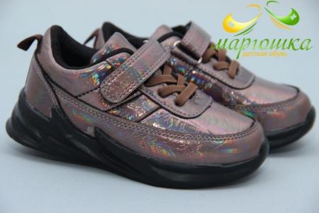 Кроссовки Jong Golf B5579-22 для девочки