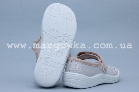 Тапочки Waldi 0013 для девочки (A)