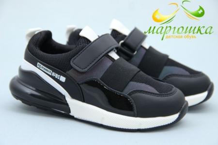 Кроссовки Apawwa C52 для мальчика чёрные