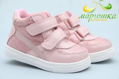 Ботинки С.Луч Y353-4 для девочки розовые